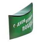 """Пилотка картонная """"С Днем Великой ПОБЕДЫ! Я прмню! Я горжусь"""",  на резинке (набор 6 шт)"""