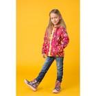 """Куртка для девочки """"Альма"""", рост 98 см, цвет малиновый/жёлтый 2К1716_М"""