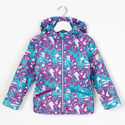 """Куртка для девочки """"Эсма"""", рост 128 см, цвет сиреневый/бирюзовый 3К1717"""