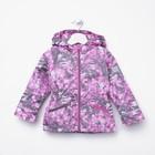 """Куртка для девочки """"Эсма"""", рост 92 см, цвет розовый/серый 3К1717_М"""