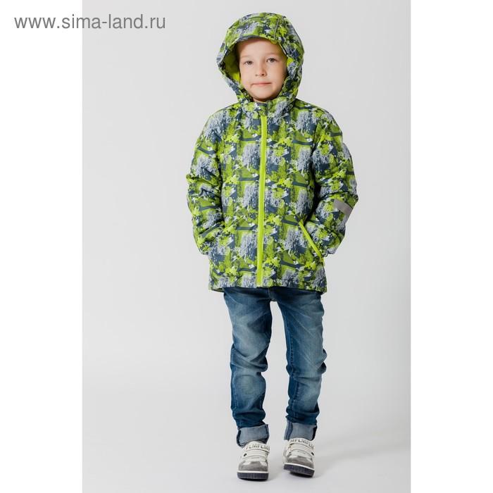 """Куртка для мальчика """"Илар"""", рост 98 см, цвет серый/салатовый 2К1719_М"""