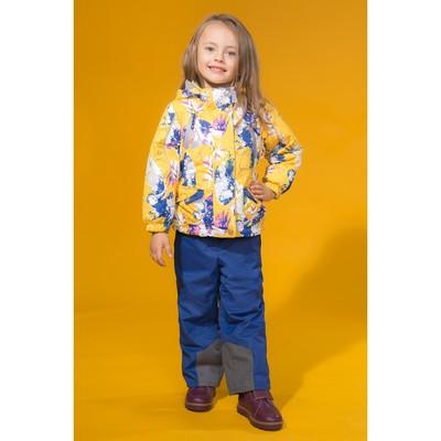 """Костюм для девочки """"Сабина"""", рост 98 см, цвет банановый/синий 17/OA-2SU512-1_М"""
