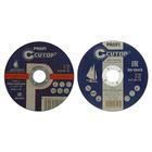 Диск отрезной по металлу и нержавеющей стали CUTOP Profi Т41 - 125 х 22.2 х 1 мм