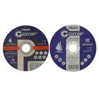 Диск отрезной по металлу и нержавеющей стали CUTOP Profi Т41 - 125 х 22.2 х 1.6 мм