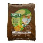 Удобрение Сотка Для Картофеля пакет, 2,5 кг