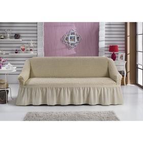 Чехол для трёхместного дивана BULSAN, 360 гр/м2, цвет молочный