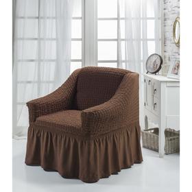 Чехол для кресла BULSAN, 360 гр/м2, цвет коричневый