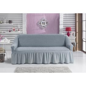 Чехол для дивана BULSAN двухместный, цвет серый