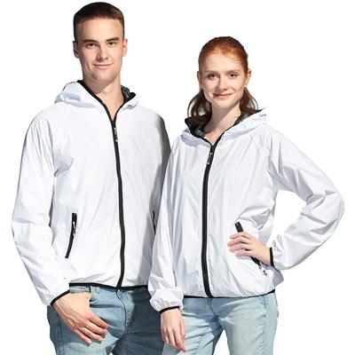Ветровка муж/жен StanActual, размер 42, цвет белый 57