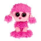 """Мягкая игрушка """"Пудель Patsy"""", 15 см"""