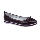 Туфли для девочки арт. 21416-SC (бордо) (р. 34)