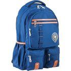 Рюкзак молодежный эргономичная спинка Yes 30*47*14,5 OX 292, синий 553993