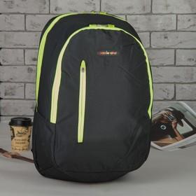 Рюкзак мол Колорадо, 32*18*48 2 отдела на молниях нар карман молнии зеленые черный