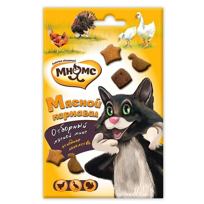 Лакомство Мнямс Мясной карнавал для кошек, утка, индейка, курица, 50 г