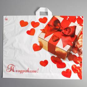 """Пакет """"Подарок любимым"""", полиэтиленовый с петлевой ручкой, 70х55 см, 50 мкм"""