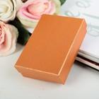 Коробка подарочная 9,5 х 7 х 3 см