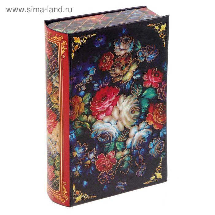 Коробка–книга подарочная «Русский стиль: жостово», 11 х 18 см
