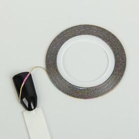 Клейкая лента для ногтей, 0,1х1500см, разноцветная Ош