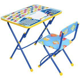 Набор мебели 'Никки.Первоклашка-осень': стол,стул Ош