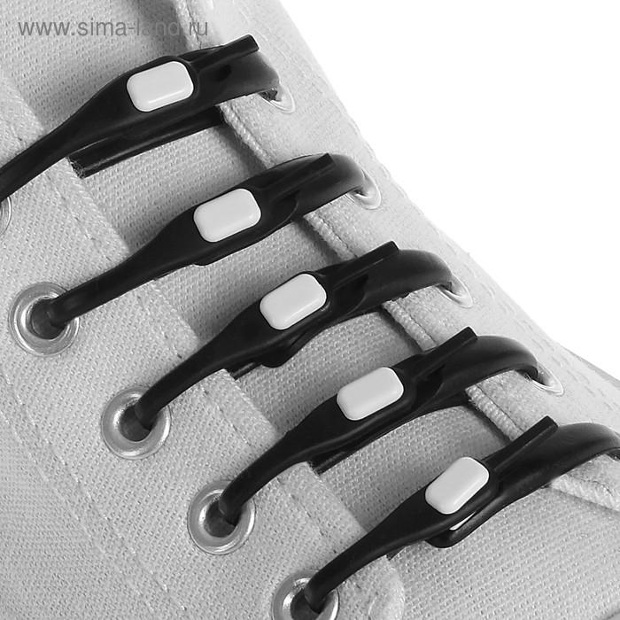 """Шнурки для обуви """"Силиконовые"""", круглые, 6шт, цвет чёрный"""