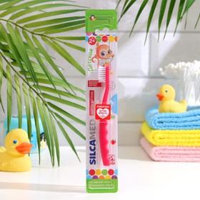 Зубная щетка детская Silcamed, мягкая 2-7 лет, 1 шт.