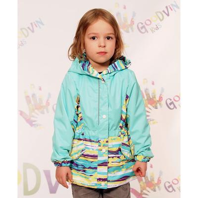 """Куртка для девочки """"ЛИДА"""", рост 104 см (56), цвет минт В20017-07"""