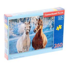 """Миди-Пазлы """"Лошади зимой"""" 260 эл."""