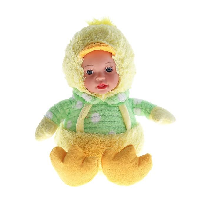 """Мягкая игрушка """"Кукла"""" костюм уточка"""