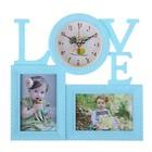 Часы настенные хайтек+2 фоторамки Love голубые (фото10х15см) 30,5*32см УЦЕНКА