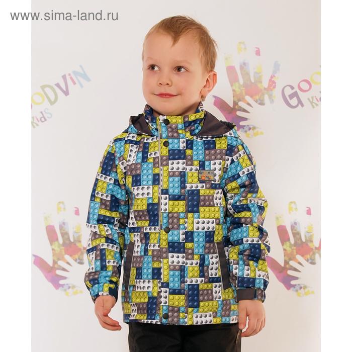"""Куртка для мальчика """"СЕВА"""", рост 92 см (52), цвет серый, принт голубой В10017-05_М"""