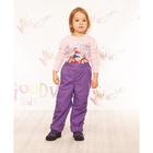 """Брюки для девочки """"ЛАДА"""", рост 98 см (52), цвет фиолетовый Б20016-07"""