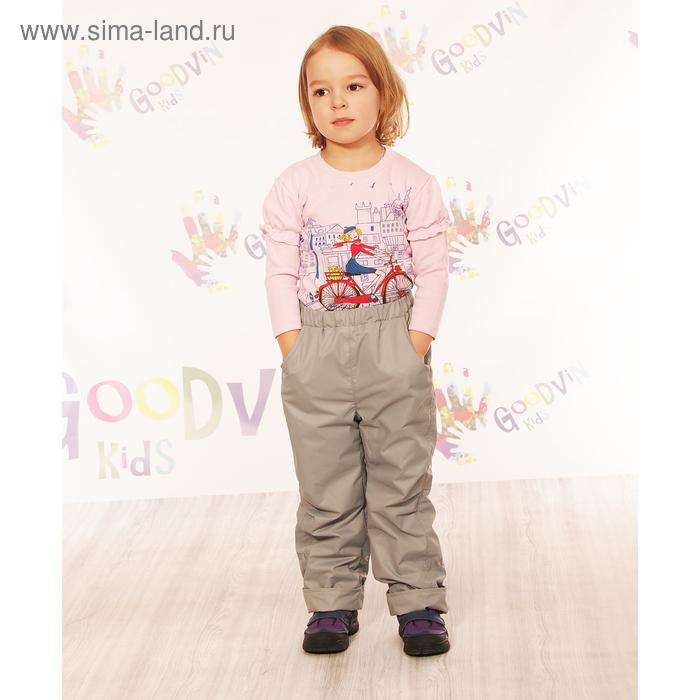 """Брюки для девочки """"ЛАДА"""", рост 104 см (56), цвет серый Б20016-07"""