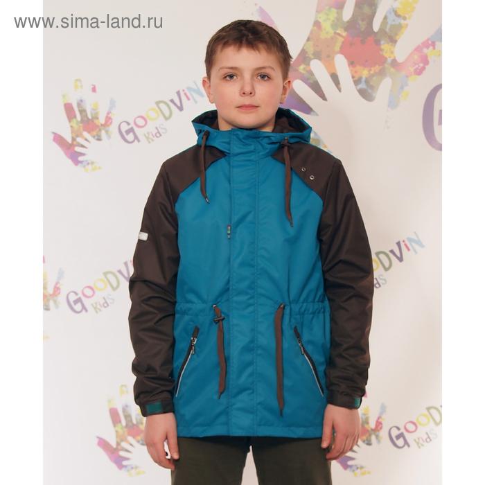 """Ветровка для мальчика """"ЛУКА"""", рост 140 см (72), цвет морская волна/коричневый В10017-09"""