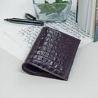 Обложка для паспорта п 116 к-69, 9,5*0,3*13,5, фиолетовый кайман