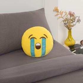 Подушка декоративная Смайл плачущий, 30х30, холлофил, п/э Ош