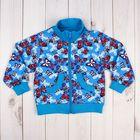 Куртка для девочки, рост 92 см, цвет голубой, принт бабочки 581212-4