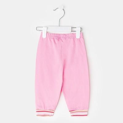 Брюки для девочки, рост 80 см, цвет розовый  233120-2_М