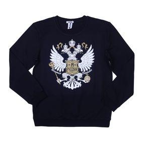 Толстовка мужская KAFTAN 'Я Русский', размер 3XL(54), черный, хлопок 100% Ош