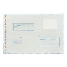 Пакет пластиковый почтовый С4 229х324мм №3