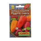 """Семена Перец """"Радуга"""" сладкий, смесь, 0,3  г"""