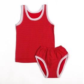 Комплект (майка, трусы) для девочки, рост 98 см, цвет МИКС К-45-01