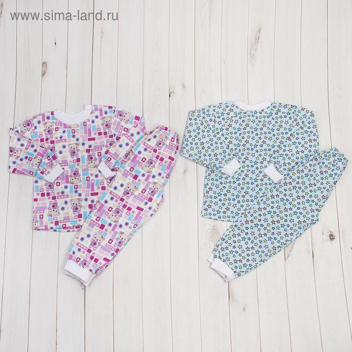 Пижама для девочки, рост 110 см, цвет МИКС ПЖ-524-01