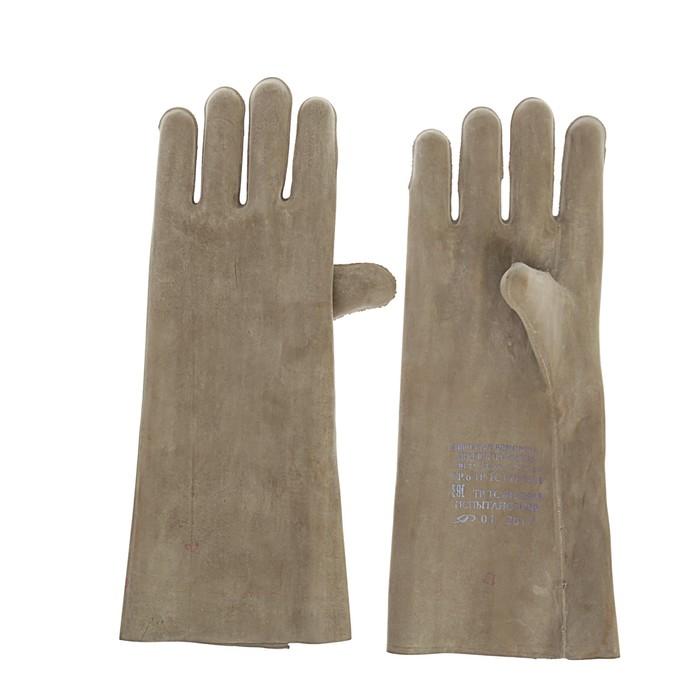 Перчатки диэлектрические TDM, штанцованные, SQ2301-0001