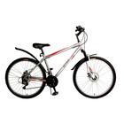 """Велосипед 26"""" Altair MTB HT 3.0 disc, 2017, цвет серый, размер 17"""""""