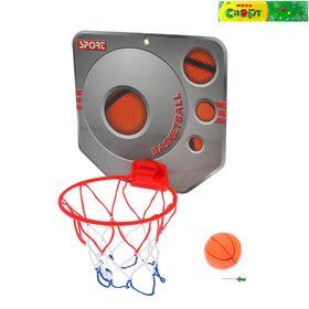 Баскетбольный набор 'Стрит', с мячом Ош