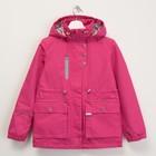 """Куртка для девочки """"Нита"""", рост 98 см, цвет ярко-розовый 3К1703-1_М"""