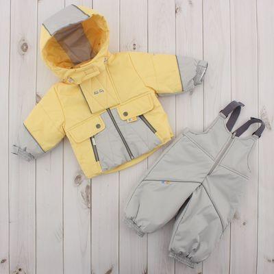 Комплект детский, рост 74 см, цвет серый/жёлтый
