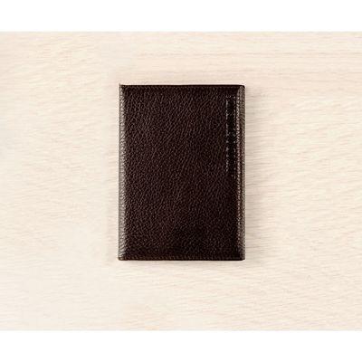 Обложка для автодокументов, отдел для кредитных карт, цвет коричневый