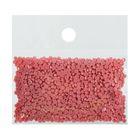 Стразы для алмазной вышивки, 10 гр, не клеевые, круглые d=2,5мм 761 Salmon LT