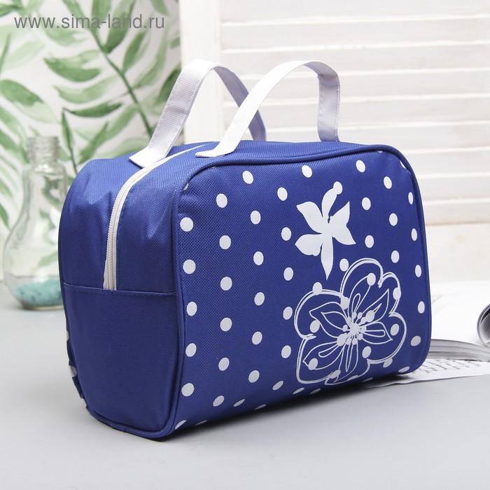"""Косметичка-сумочка на молнии """"Горох"""", 1 отдел, цвет синий"""